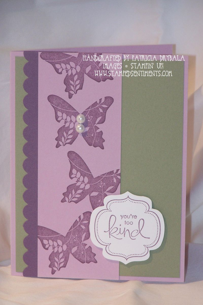 Whimsical_words_butterflies_pad