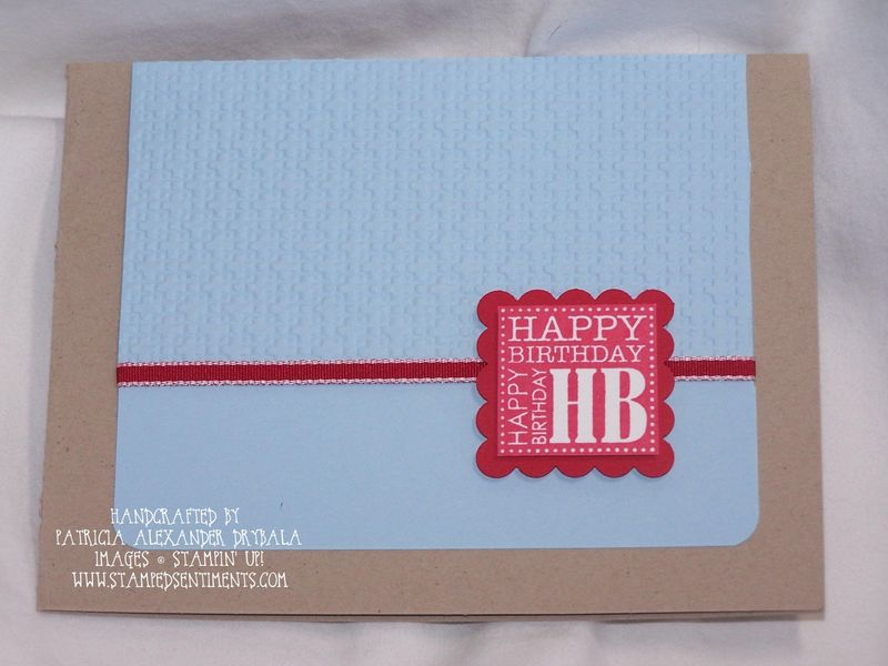 Scallop_square_happy_birthday_pad