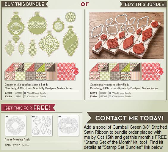 10012012_christmas_gift_dbws_bundles
