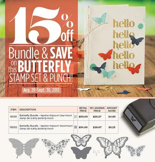 08292013_butterfly_bundle