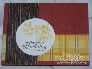 Lovely_as_a_tree_birthday_wishes_pad
